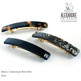 Alexandredeparis アレクサンドルドゥパリ【AA6-735】Basic Classique Barrette プレーンバレッタ 6cm