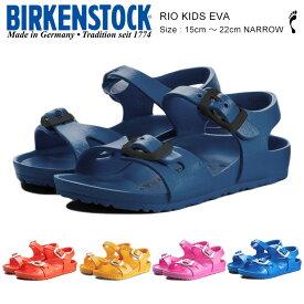 ビルケンシュトック キッズ リオ ジュニア サンダル BIRKENSTOK Rio kids EVA