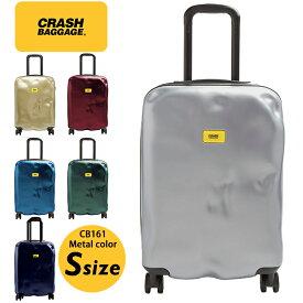 クラッシュバゲージ Crash Baggage スーツケース ICON アイコン 軽量 40L メタリック シルバー ゴールド レッド ブルー グリーン ネイビー CB161 Sサイズ SMALL