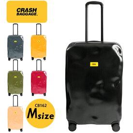 クラッシュバゲージ Crash Baggage スーツケース ICON アイコン 軽量 65L ブラック イエロー グレー グリーン レッド ピンク CB162 Mサイズ MEDIUM