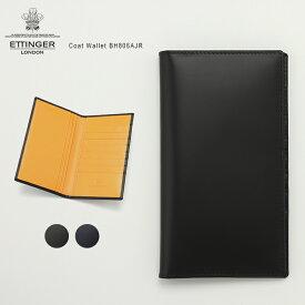 エッティンガー 長財布 財布 本革 メンズ ブランド コートウォレット ETTINGER Coat Wallet with 8C/C BH806AJR BLACK【送料無料