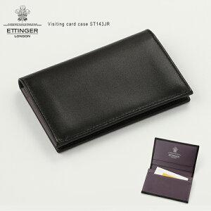 エッティンガー 名刺入れ メンズ ブランド カードケース 二つ折り 薄い 本革 ETTINGER VISITING CARD CASE ST143JR 【送料無料】