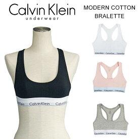 カルバンクライン 下着 レディース ブラレット ブラ スポーツブラ Calvin Klein MODERN COTTON BRALETTE F3785【メール便送料無料】