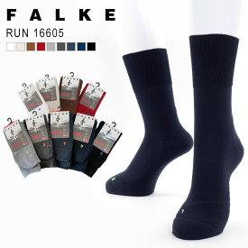 ファルケ ラン レディース メンズ ソックス 靴下 おしゃれ FALKE RUN 16605 父の日【メール便送料無料】