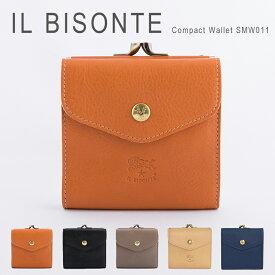 イルビゾンテ 財布 ミニ財布 本革 レザー 三つ折り財布 メンズ レディース がま口 ウォレット レザーウォレット IL BISONTE Compact Wallet C0423 【送料無料】