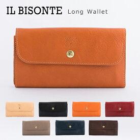 イルビゾンテ 財布 長財布 本革 レザー かぶせ フラップ メンズ レディース IL BISONTE Long Wallet C0842 【送料無料】