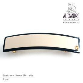 Alexandredeparis アレクサンドルドゥパリ【AA8-14277-03】Basic Basiques Lisere Burrette シンプルバレッタ 8cm