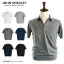 ジョンスメドレー ポロシャツ 半袖 コットン ニット メンズ エイドリアン シーアイランドコットン JOHN SMEDLEY ADRIA…