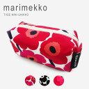 マリメッコ ウニッコ ポーチ メイクポーチ marimekko Tiise Taimi Mini Unikko 2 042446 047196 046655【メール便送料…