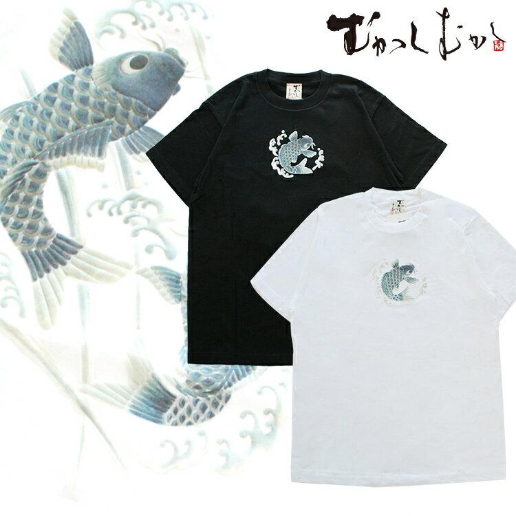 【メール便送料無料】むかしむかし 踊鯉 和柄 Tシャツ 半袖 メンズ プリント