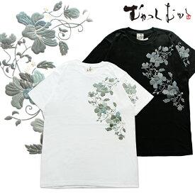 【メール便送料無料】むかしむかし 唐草 和柄 Tシャツ 半袖 メンズ プリント