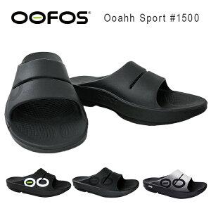 ウーフォス リカバリーサンダル サンダル コンフォートサンダル スポーツサンダル メンズ ウーアー スポーツ スライド 父の日 プレゼント ギフト 男性 OOFOS Ooahh Sport #1500