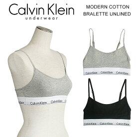 カルバンクライン 下着 レディース ブラレット ブラ スポーツブラ 2way Calvin Klein MODERN COTTON BRALETTE UNLINED QF1730【メール便送料無料】