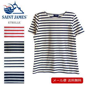 セントジェームス 半袖 Tシャツ ボーダー カットソー SAINT JAMES ETRILLE エトリーユ 7751【メール便送料無料】