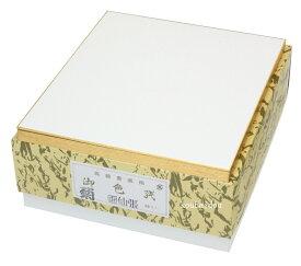色紙 高級書画用 菊印 画仙紙 242×272mm 50枚入