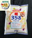 糀358(サゴハチ)塩こうじ風味