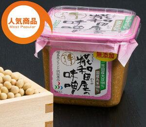 赤みそ・米みそ国産一等大豆・国産米100%使用福島県ブランド認証産品糀和田屋の味噌750gカップ