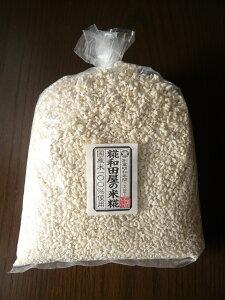 国産米100%使用糀和田屋の米糀(乾燥)1kg