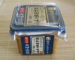 赤・米みそ国産一等大豆・国産米100%使用天塩使用20割糀仕込糀和田屋の味噌 大吟仕込400g