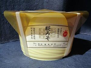 赤みそ・米みそ・国産大豆・国産米100%使用 マルワ手造り糀みそ1.5kg樽入