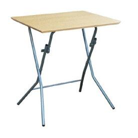スタンドタッチテーブル ルネセイコウ SB-645 ナチュラル/シルバー 送料無料