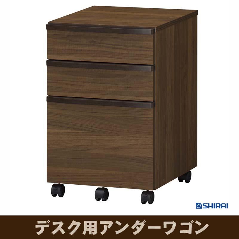 デスク用アンダーワゴン セパルテック SEP-6040W DK [白井産業] 送料無料