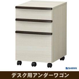 デスク用アンダーワゴン セパルテック SEP-6040W IV [白井産業] 送料無料