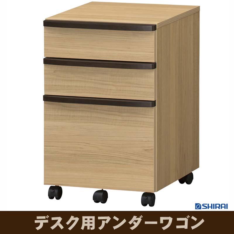 デスク用アンダーワゴン セパルテック SEP-6040W NA [白井産業] 送料無料