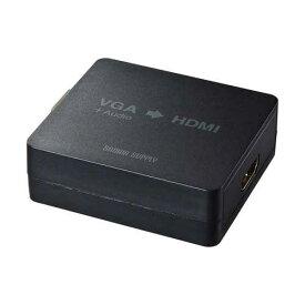 【送料無料】 VGA信号HDMI変換コンバーター ≪サンワサプライ≫ VGA-CVHD2
