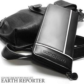 【送料無料】≪EARTH REPORTER(アース リポーター)≫ ラウンドロングウォレット/ホワイト ER-103WH