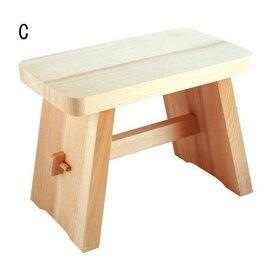 天然木風呂椅子 (大) 85635 [ヤマコー] 送料無料