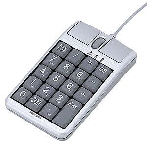 【送料無料】 USBテンキーマウス/光学式マウス機能内蔵 ≪サンワサプライ≫ NT-MA1