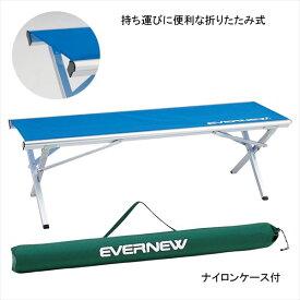 持ち運びに便利な スポーツベンチ EGA390 送料無料