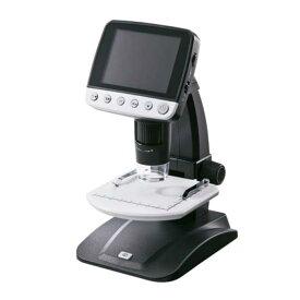 【送料無料】 デジタル顕微鏡 ≪サンワサプライ≫ LPE-06BK