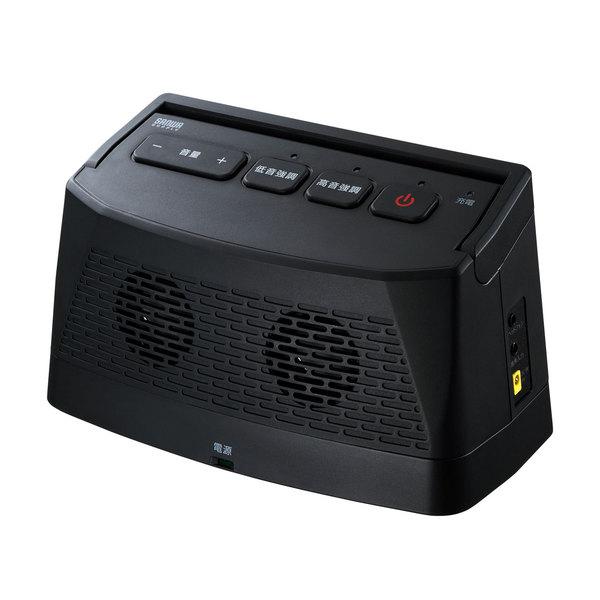 【送料無料】 テレビ用ワイヤレススピーカー ≪サンワサプライ≫ MM-SPTV2BK
