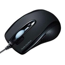 有線IR LEDマウス(ダブルクリックボタン付き・ブラック) ≪サンワサプライ≫ MA-IR125BK