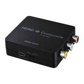 【送料無料】 HDMI信号コンポジット変換コンバーター  ≪サンワサプライ≫ VGA-CVHD3
