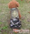 【メール便送料無料】エンブレムの迷彩ワンピース(アーミーグリーン)ワンコ服犬服ドッグウェア(XS〜XLサイズ)HUGGYBUDDY'S(ハギーバディーズ)
