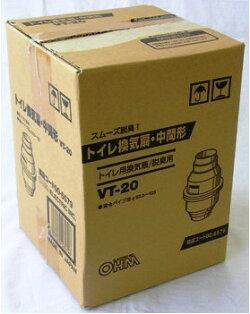 00-6579[OHM]トイレ換気扇・中間形VT−20