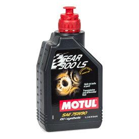【国内正規品】MOTUL GEAR 300 LS 【75W-90 1L×1缶】 ギヤオイル 機械式LSD対応 100%化学合成 API GL5モチュール 75W90 FF LSD