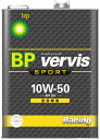 BP vervis SPORT Racing 【10W-50 4L×2缶】 エンジンオイル 全合成油 ビーピー バービス スポーツ レーシング レーシ…