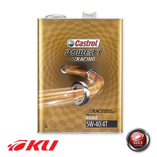 カストロール パワー1 レーシング 【5W-40 4L×1缶】 CASTROL POWER1 Racing R4 4T 4サイクル バイク 2輪 オイル 全合成油 エンジンオイル 5W40