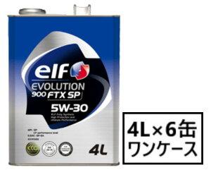 エルフ エボリューション 900 FTX 5W-30 4L×6缶 SP /GF-6A CF performance levelエンジンオイル elf EVOLUTION 900 FTX 省燃費 低燃費 ECO 低粘度 全化学合成油