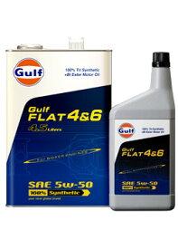 Gulf FLAT 4&6 エンジンオイル 【5W-50 20L×1缶】 ガルフ フラット モータースポーツ サーキット走行 スバル レガシー インプレッサ フォレスター ポルシェ ガルフオイル 5W50 20l ペール 業務用