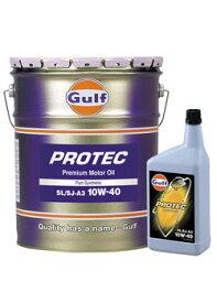 Gulf PROTEC エンジンオイル【10W-40 20L×1缶】 ガルフ プロテック レーシングスペック ベンツ BMW ポルシェ 部分合成油 ガルフオイル 10W40 20l ペール 業務用