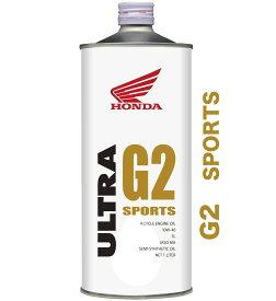 【全国送料込】ホンダ純正 オイル ウルトラ G2 MA SL 10W-40 1L×1缶 エンジンオイル 4サイクル HONDA ULTRA バイク 2輪 オートバイ 単車 SL 部分化学合成油 低燃費