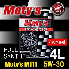 モティーズ M111 エンジンオイル 【5W-30 4L×1缶】【代引不可】 Moty's サーキット レーシングスペック 高回転レスポンスUP MOTYS 5W30