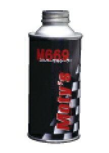 モティーズ M669 ユニバーサルシーラー 【0.2L×20缶】 【代引不可】 Moty's MOTYS