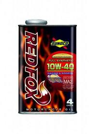 SUNOCO REDFOX RACING & SPORT 4サイクル オイル 【10W-40 20L×1缶】 スノコ 2輪 バイク レッドフォックス レーシング アンド スポーツ 100%化学合成 レーシングスペック エンジンオイル 10W40