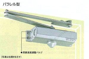 ニュースター ドアクローザードアチェック P-182 パラレル型(ストップ付)シルバー